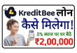KreditBee Loan Kaise Le/ Lete Hain, KreditBee Loan Interest Rate, Review and Customer Care Number